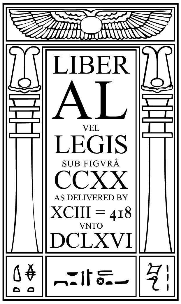 Liber_AL_Vel_Legis